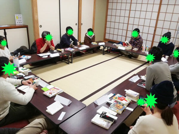 東京読書交換会 vol.77