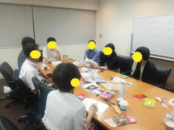 東京読書交換会 vol.82