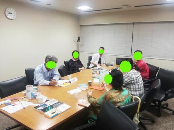 東京読書交換会vol.86