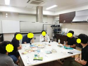 東京読書交換会vol.87