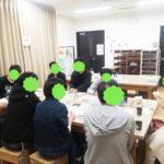 東京読書交換会 vol.91
