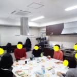 東京読書交換会 vol.94