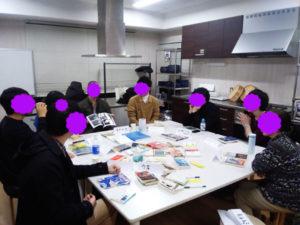 東京読書交換会 vol.96