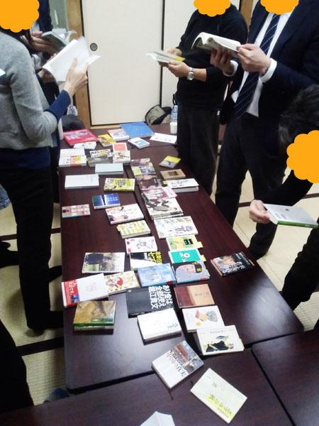 東京読書交換会 vol.98
