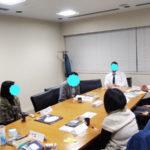 東京読書交換会 vol.99