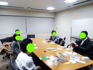 東京読書交換会 vol.101