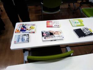 東京読書交換会 vol.108