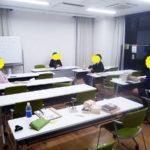 東京読書交換会 vol.110