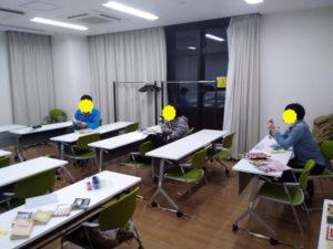 東京読書交換会 vol.116